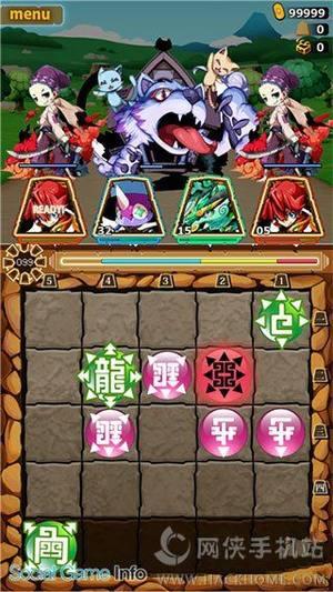 将棋RPG TUMETUME LORD ios图2