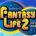 幻想生活2双月与神之村落官方版