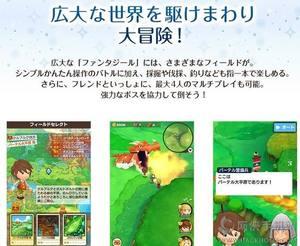 幻想生活2双月与神之村落iOS版图2