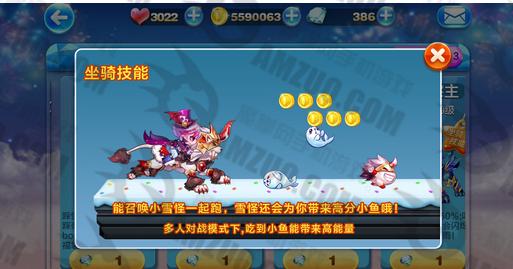 天天酷跑圣斗狮和招财猫哪个更厉害? 新春版坐骑技能对比分析[多图]