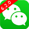 微信6.2.0分身版ios下载 v7.0.20