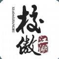 校傲江湖官方app