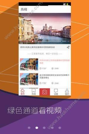 手心影视app图2
