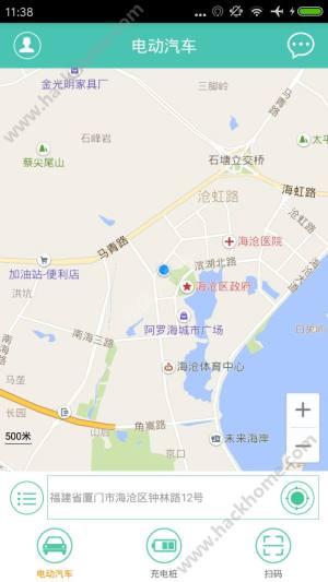 潮人租车官网版图2
