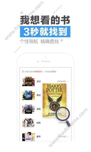 QQ阅读2015官方app图2
