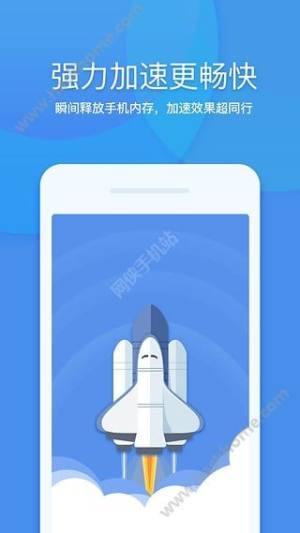 360清理大师ios官方苹果版图片1