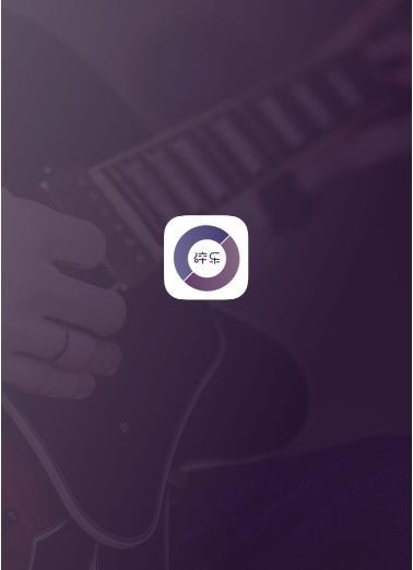 碎乐app怎么录制音频?碎乐视频怎么录制?[多图]