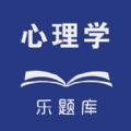 心理学考研官网版