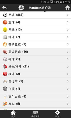 万博体育苹果版图4