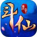斗仙传奇官网手机版 v2.1.3.1