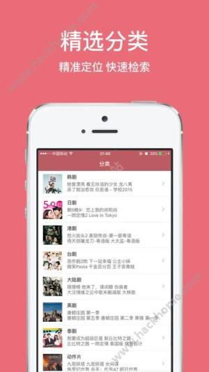 豆豆视频app图2