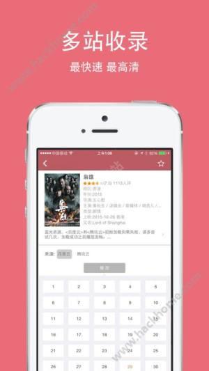 豆豆视频app图4