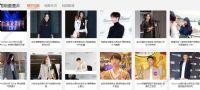 手机热播网韩剧网怎么样?手机热播网app评测图片2