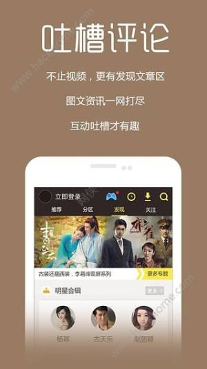暖光腐剧网官网m.sunbook.cc入口分享图片2
