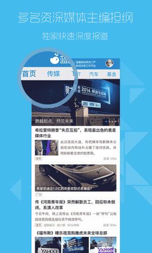 蓝鲸app图2