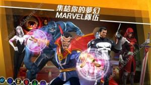 漫威超级争霸战游戏图4
