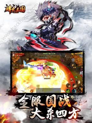 烽火三国OL官网图4