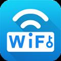WiFi万能密码官方版