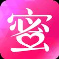 闺蜜美妆软件官网下载 v2.9.5