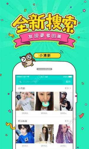 魅力云播app图2