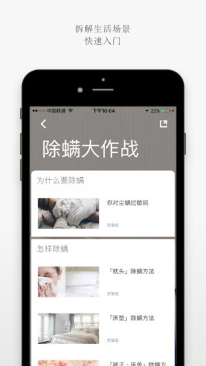 狐狸视频播放器app图2