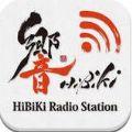 Hibiki Radio
