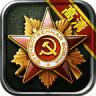 将军的荣耀HD破解版 v2.3.1
