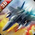战机风暴3D九游版