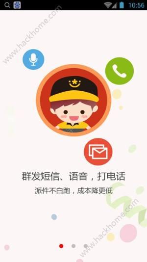 韵镖侠苹果版图4