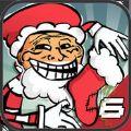 暴走圣诞节6