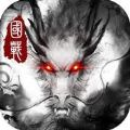 乱世三国手机游戏官网正式版 v1.1