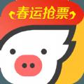 飞猪抢票官网版