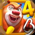 熊出没4丛林冒险内购破解版