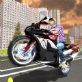 疯狂的摩托车交通赛车游戏手机版 v1.0