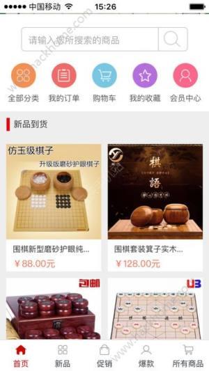 鹿鼎彩app图2