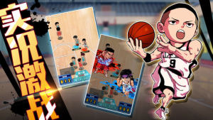 篮球飞人OL手游图4