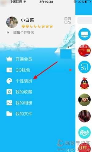 王俊凯字体图4