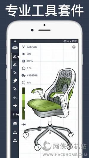 概念画板app图4