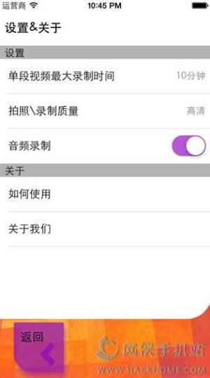 嘟嘟相机app图2