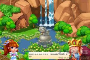 九月农场游戏图2