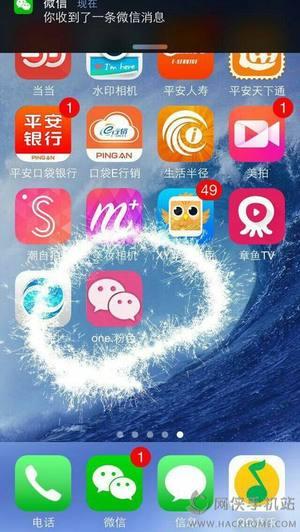 微信粉色版app图2