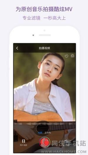 微唱编曲写歌app图2