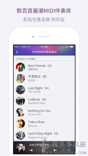 微唱编曲写歌app图4