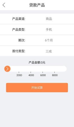 优亿金融app图4