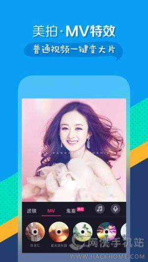 激萌自拍相机app官方下载图片1