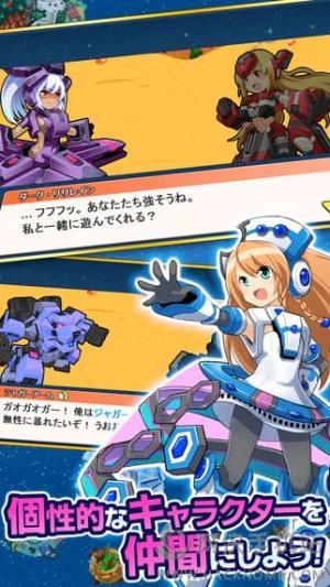 超時空战记空之战团汉化版图4