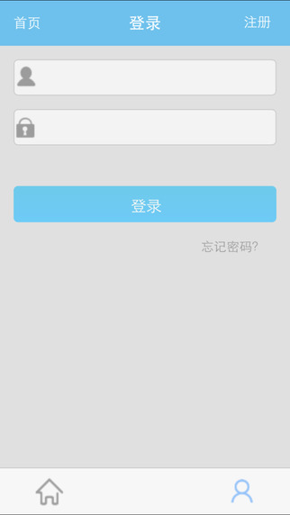 重庆环保app图2