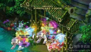 幻想飞仙官网图2