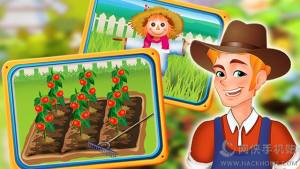 我的家庭农场图2