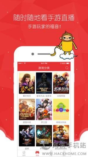 悟空TV游戏平台图2